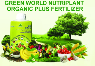 Nutriplant Organic Plus Fertilizer (1L)