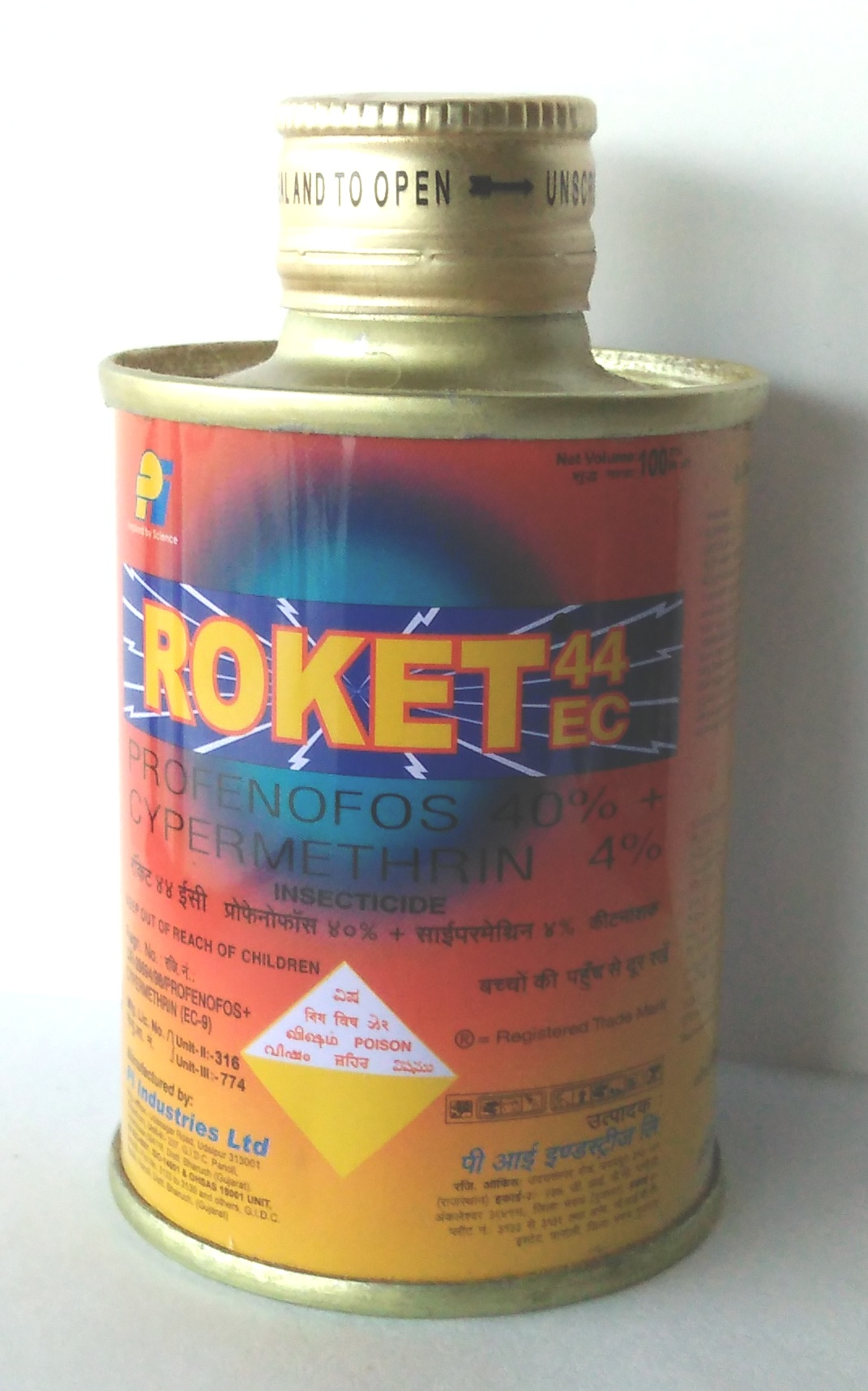 Roket insecticide (500ml)