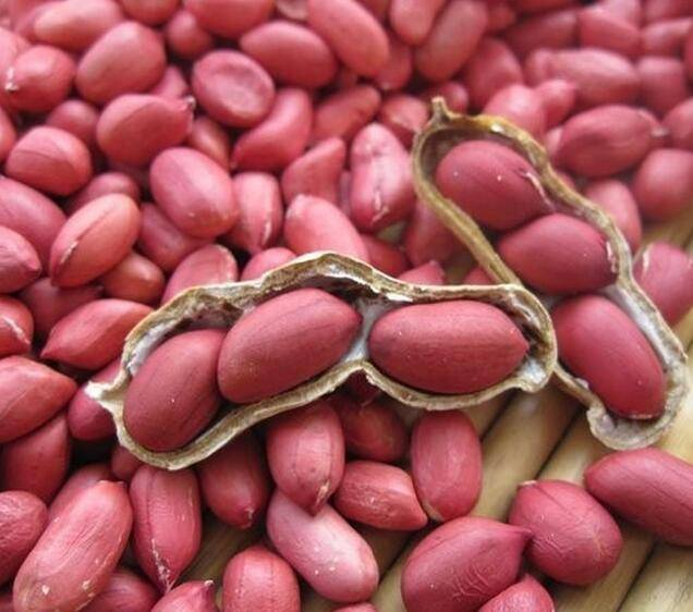 Whole groundnuts (1Kg)